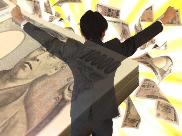 アコムから50万円借りれた人画像